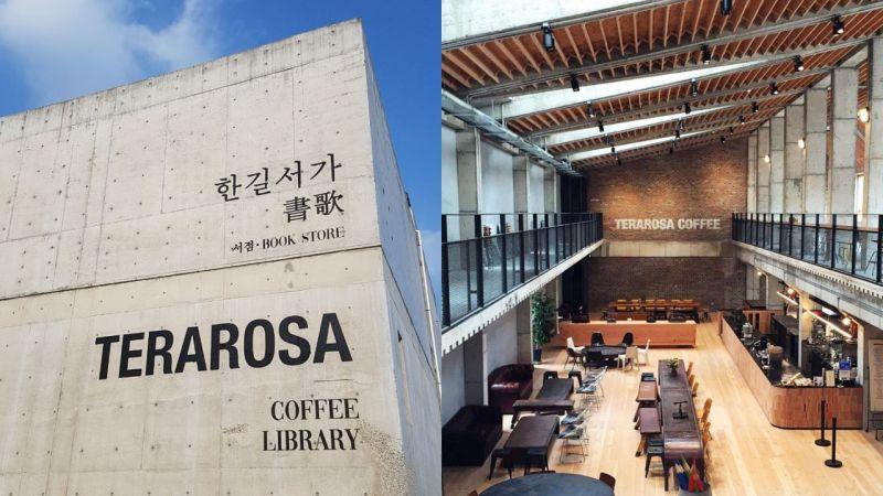 【旅遊資訊】口味一流,氛圍也超棒!韓國連鎖咖啡廳TERAROSA值得一去♥