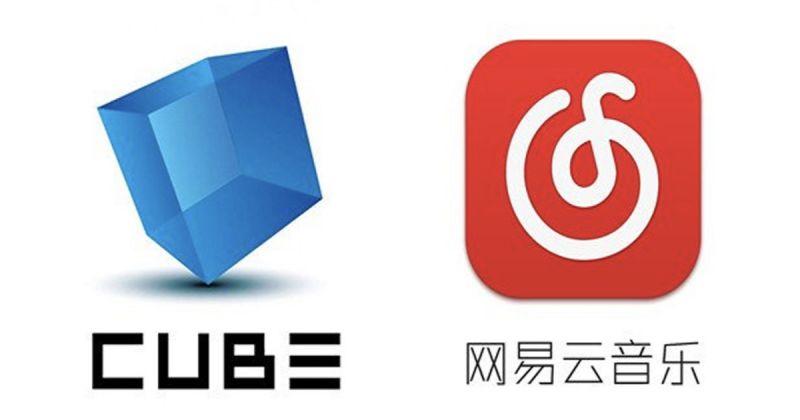 CUBE 拓展中国市场 与网易云签订合约