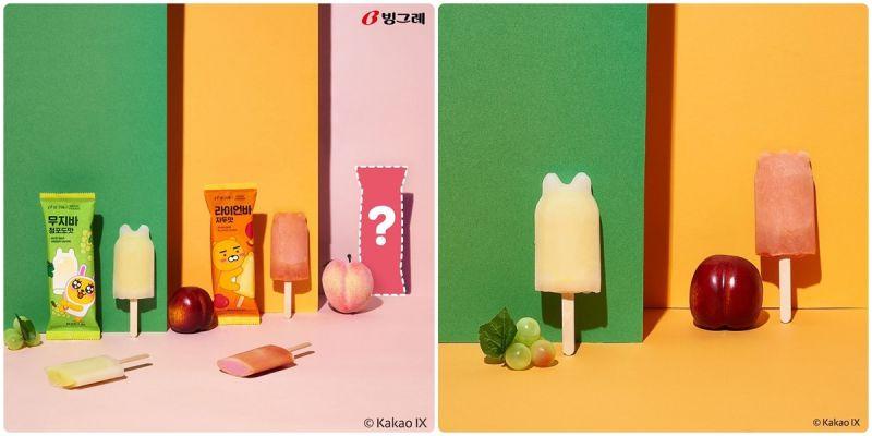KAKAO最新推出的这款周边,是夏天必吃的冰棒呀!