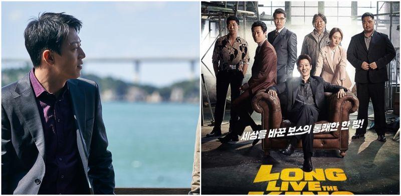 《国王万岁》可望成为第二部《犯罪都市》?导演:完全不一样喔〜