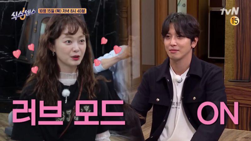 綜藝《第六感》預告公開!「韓流元祖男友」鄭容和來啦...還撩了全昭旻:姐姐為什麼長這麼漂亮?