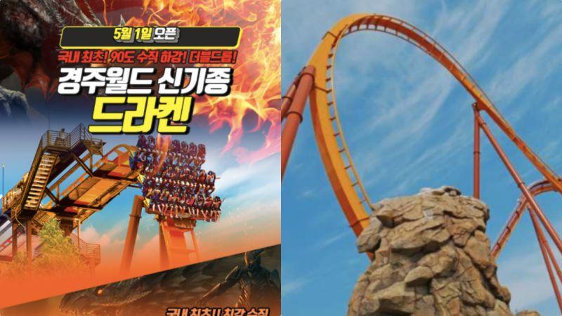 敢不敢挑戰!20層樓高+90度垂直降落,這趟雲霄飛車太刺激了