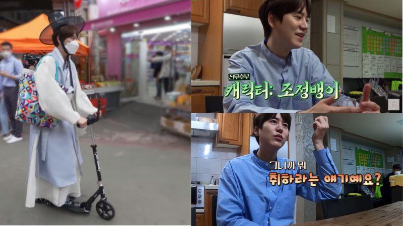「曹酒鬼」曹圭贤在「频道十五夜」出道作预告公开:「所以是要我喝醉吗?」还穿韩服、骑滑板车去买下酒菜