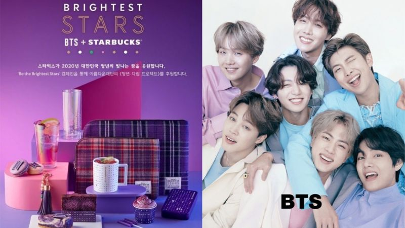 韩国星巴克与BTS防弹少年团合作!传递共鸣和希望,并推出多种以紫色为基调的商品!