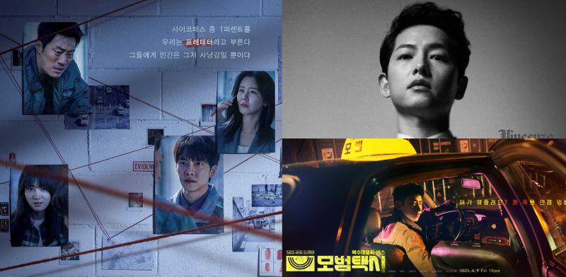 【KSD評分】由韓星網讀者評分:這輛的士/計程車已到達了TOP 3!
