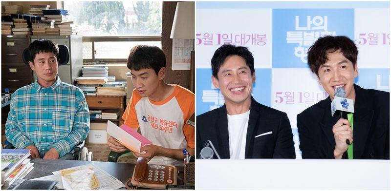 《完美搭檔》申河均談私下的李光洙:跟綜藝節目的他完全相反!