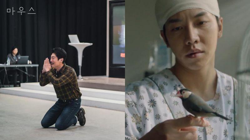 悬疑韩剧《Mouse窥探》反转不断,李升基「潜在本能」被激发!EP.5-6