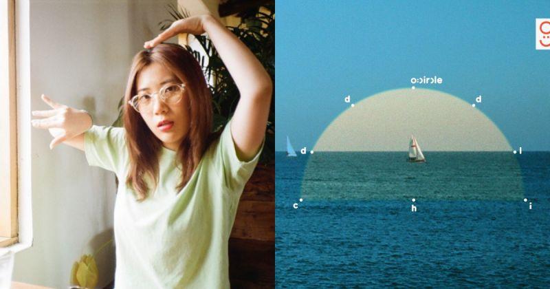 禹智润以新歌批评安智煐?亲自澄清「歌曲在去年就创作了」
