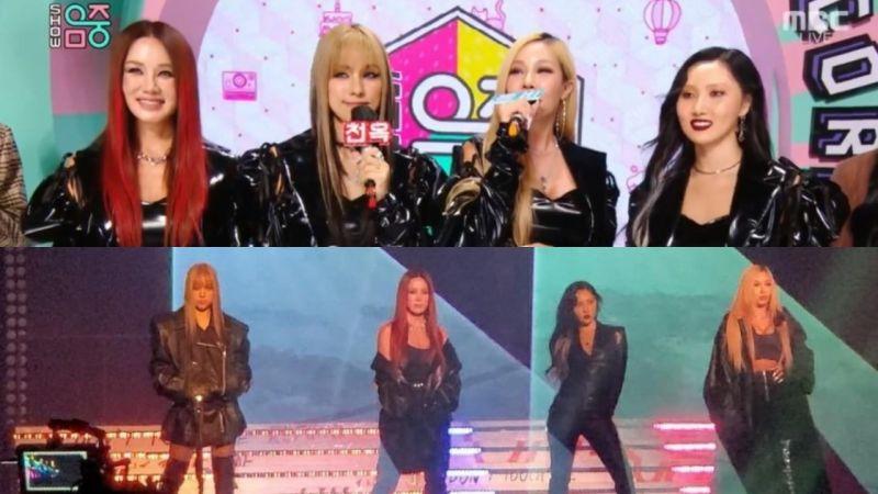 太帥氣了!退貨遠征隊在《音樂中心》公開出道曲《DON'T TOUCH ME》舞台,姐姐們的氣勢超強大!