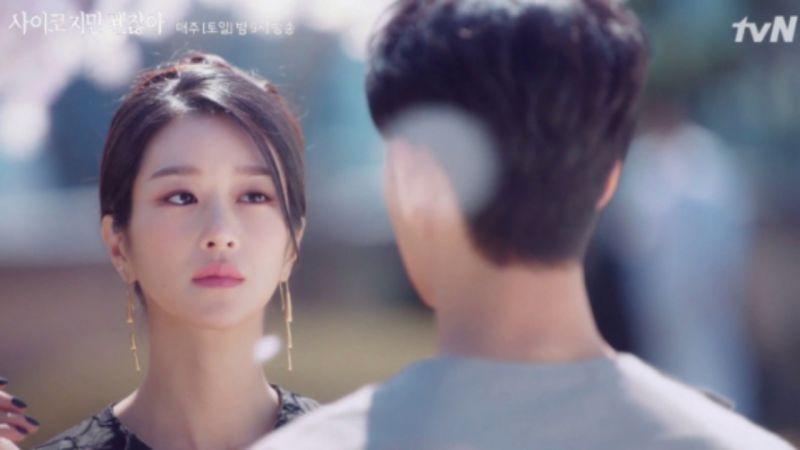 《虽然是精神病但没关系》被投诉「尺度太大」之后又被骂了!剽窃已故SHINee钟铉信件内容