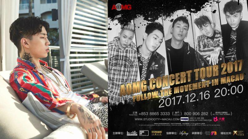 AOMG下月赴澳开唱 Jay Park香蕉当枪扮特务 为巡演疲於奔命有感而发?