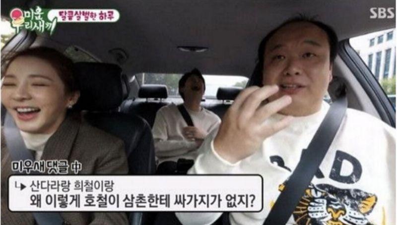 太冤了~金希澈&Sandara Park被韩国网友指责「没教养」!