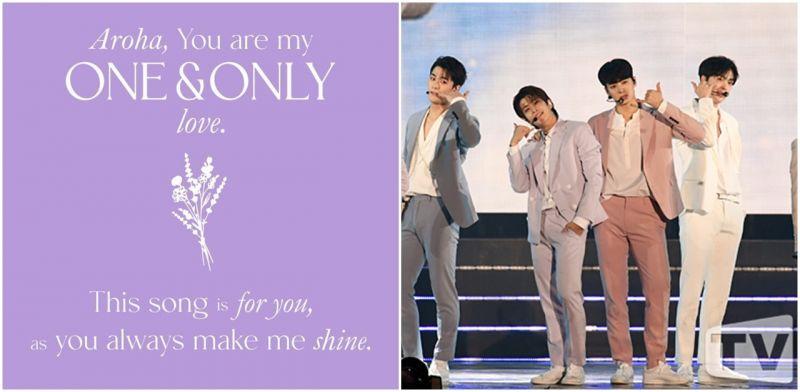 "ASTRO出道四周年獻給粉絲AROHA的單曲""One &Only""正式發行"