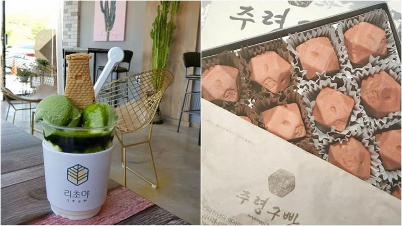【慶州.咖啡廳】韓國地標瞻星台用吃的!慶州特色抹茶咖啡廳~