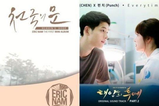 《太陽的後裔》OST疑抄襲 原作曲家「有必要對話」