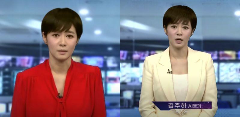 【有片】以假亂真~MBN電視台推出第一位人工智慧(AI)女主播!