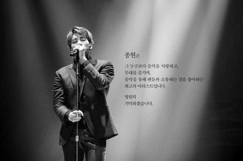 李遐怡、李洪基、2PM俊昊等艺人  发文悼念已故同僚钟铉