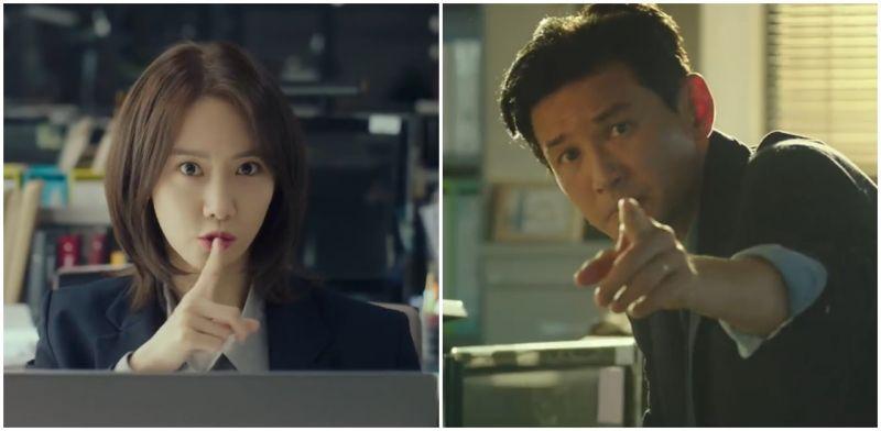 [有片]《HUSH》第一波Teaser公開!黄晸玟+林潤娥演出為月薪奔波的記者們生活日常