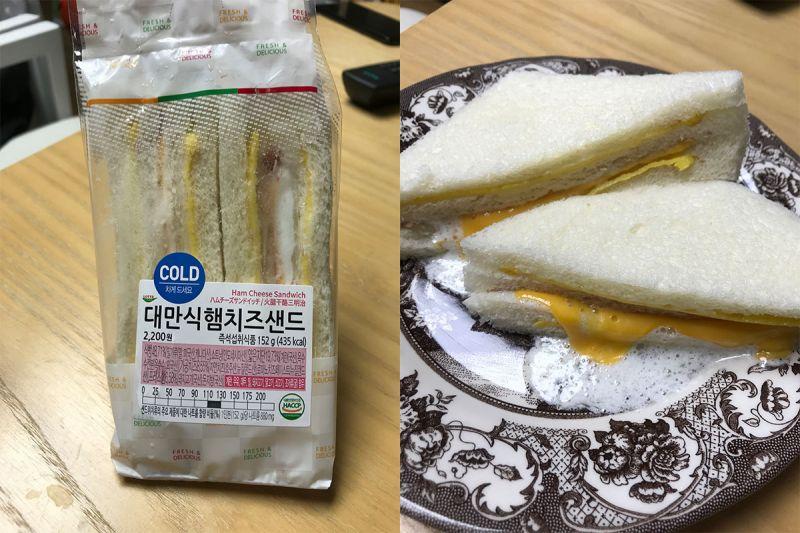 留韓的台灣朋友你們可以找到家的感覺:台式三明治也在便利店吃得到了!
