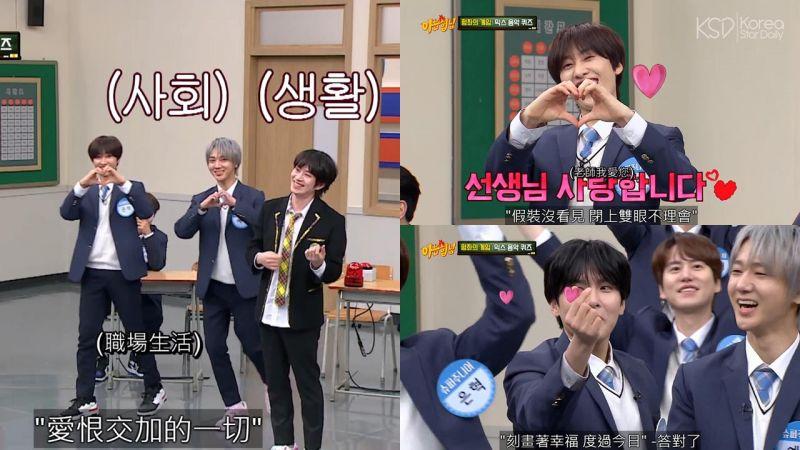 看看Super Junior社會生活有多成功!李秀滿的歌曲一出現立刻向鏡頭示愛XD