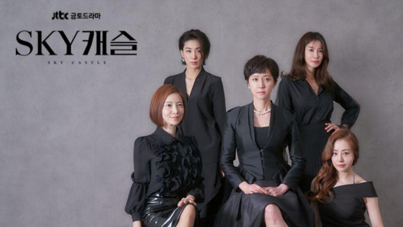 《SKY Castle》和現實的區別在哪裡? 真實的韓國教育「暗箱操作」是這樣的!