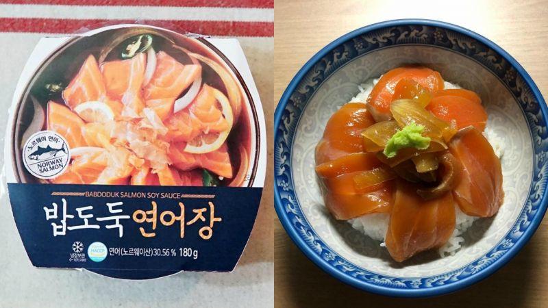 韓國便利店另一力作:7-11推即食三文魚!