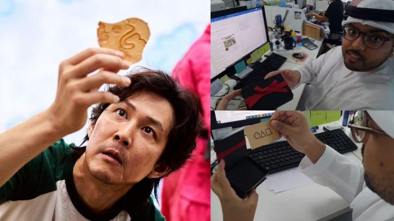 「真玩版」《鱿鱼游戏》来了!阿联韩国文化中心招募30名玩家重现剧中游戏
