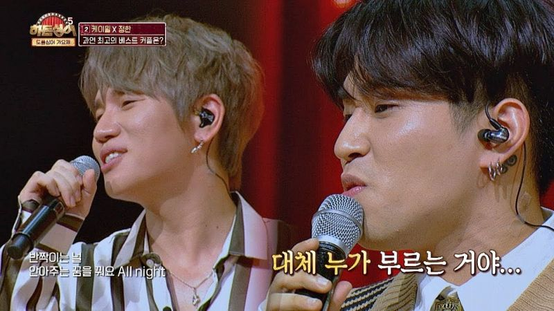 《Hidden Singer》OST王者K.Will、Lyn的模唱者,歌聲相似到令人起雞皮疙瘩