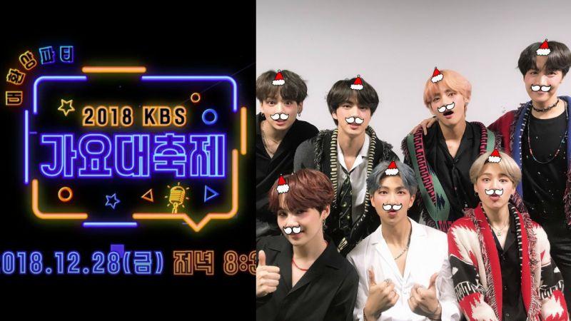 《2018 KBS歌谣大祝祭》节目单泄露!BTS防弹少年团将带来7人7色solo舞台 韩饭网 韩剧网 韩国娱乐新闻