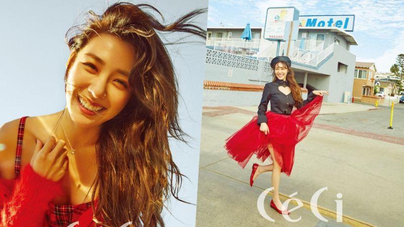 Tiffany登雜誌封面,活力詮釋仲夏陽光裡的耶誕節!