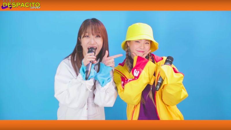 最强新人预感!全珉柱&Euna Kim 新团 KHAN 翻唱火热名曲〈DESPACITO〉
