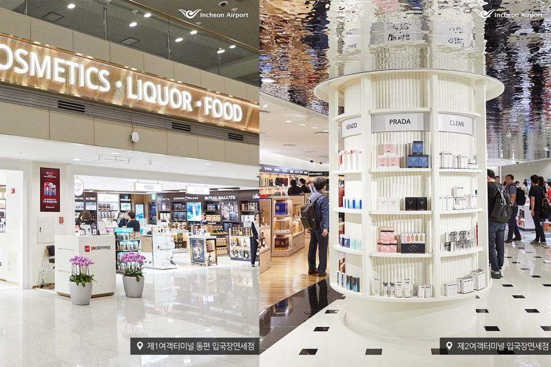 入境韩国前先买一波:仁川机场入境区免税店开幕!