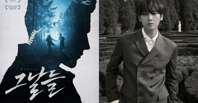 音乐剧处女作!SF9的仁诚首次出演音乐剧《The Days》,希望能够展现更多元的面貌!