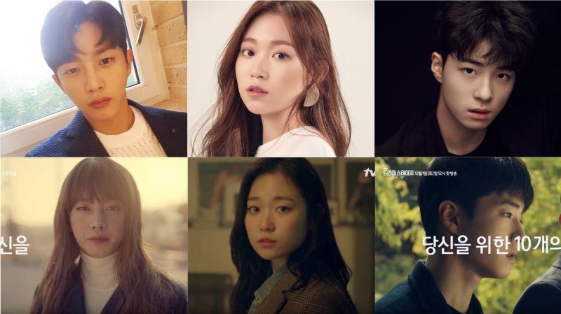 tvN推出「Drama Stage 2019」!连续10周播出10部独幕剧 金玟锡、金瑟琪、南多凛等陆续与观众们见面