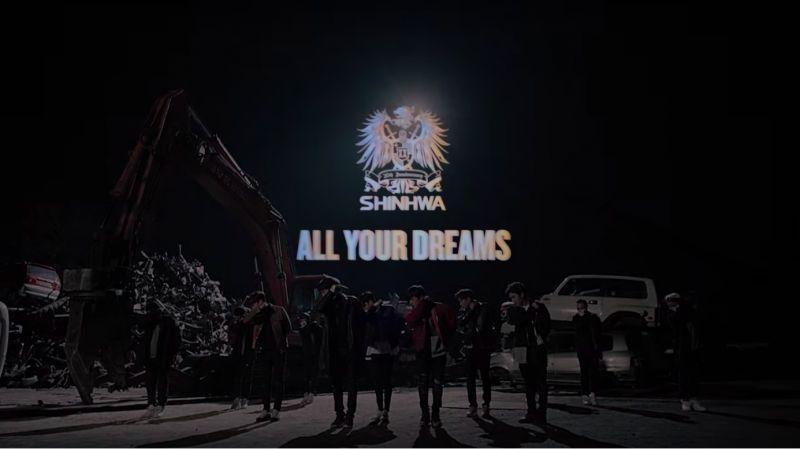 光聽前奏就沸騰!神話〈All Your Dreams〉新版預告曝光 廿週年演唱會倒數四天