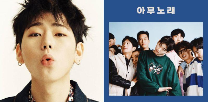恭喜~ZICO憑借《Any Song》成為首位獲Gaon Chart榜單7週一位的藝人!