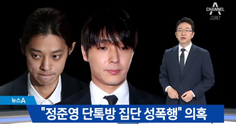 郑俊英聊天室受害女性出现! 称遭到郑、崔钟训等5人集体性侵