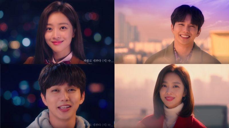 俞承豪、趙寶兒主演SBS《福秀回來了》公開新預告!和毀掉自己的前女友以師生關係再次相遇?