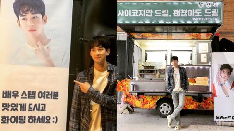 金秀贤上传收到李玹雨、朴叙俊、IU应援餐车的认证照!发了三组照片,还写了不同的话呢!