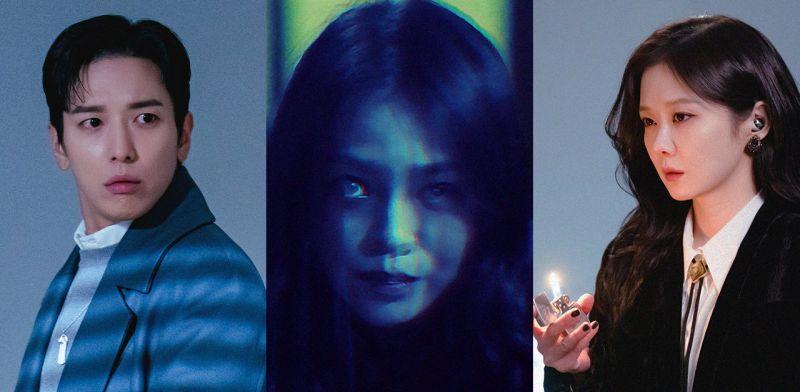 巨星带团的驱魔体验!《大发不动产》高质CG+惊栗剧情+张娜拉及郑容和的冤家感情线~