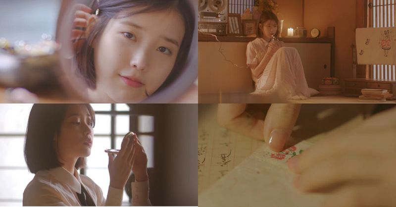 IU新專輯先行曲《夜晚的信》公開 文藝女神要回歸嘍!
