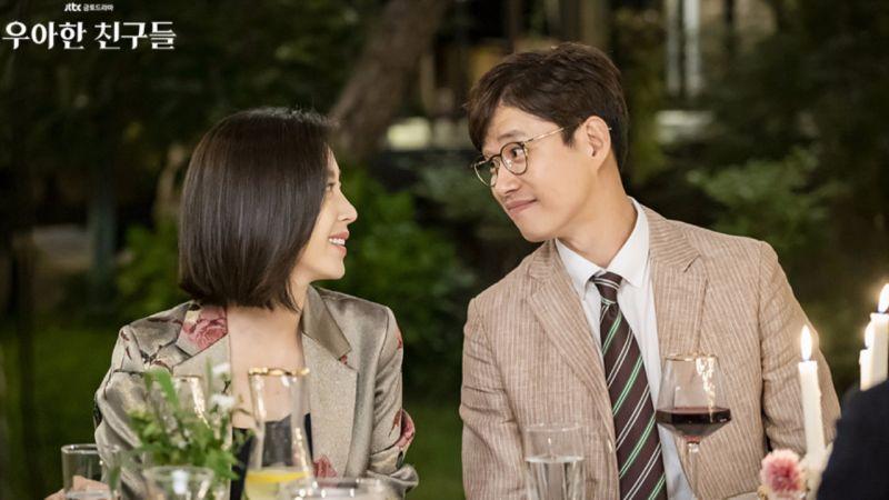 《優雅的朋友們》劉俊相男主角色分析:現實中遇到這種好男人就嫁了吧!
