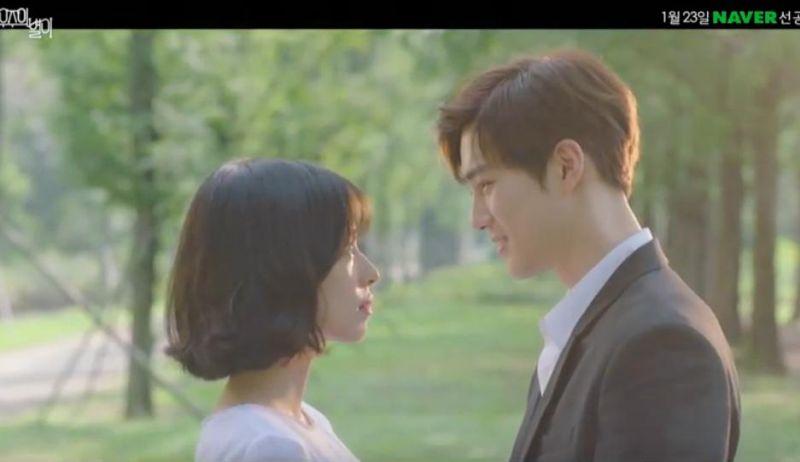 EXO Suho、智友主演MBC新劇《宇宙之星》新版預告公開