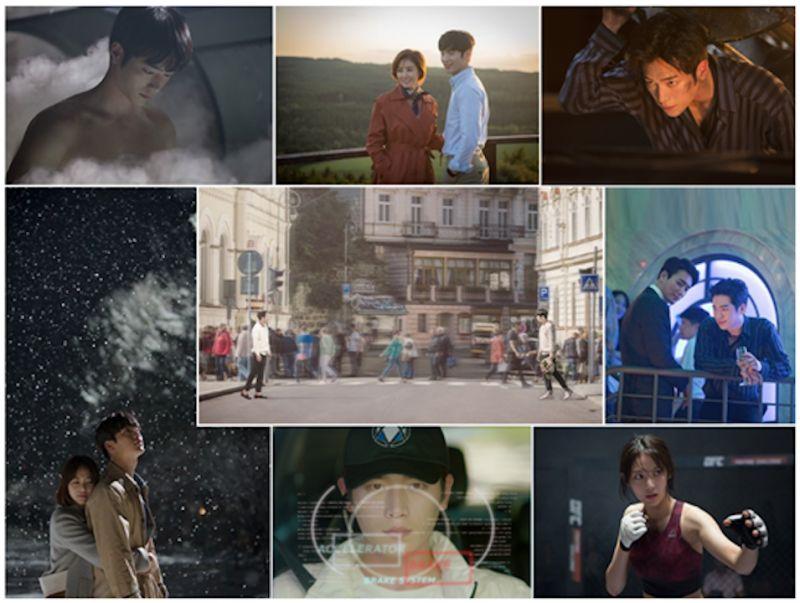 徐康俊、孔升妍主演KBS奇幻劇《你也是人類嗎》殺青明年首播