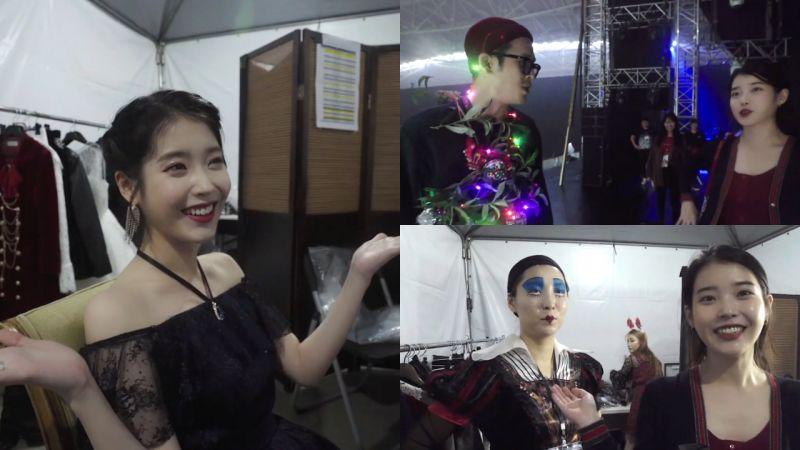 IU Team超认真准备圣诞节装扮!穿著自己衣服到场的IU惊讶表示:「没有人指使他们这样做!」