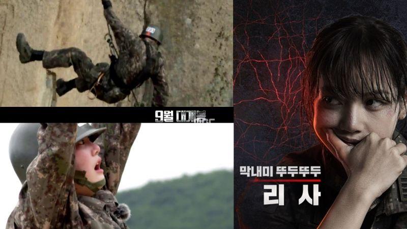 《真正的男人300》姜至奂、BLACKPINK LISA、李侑菲、PENTAGON 梁洪硕海报+节目预告公开!