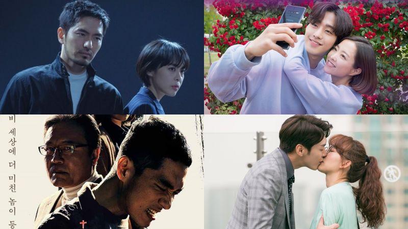 韓國電視劇話題性多部作品陸續完結,迎來下一波新劇熱潮搶先看!