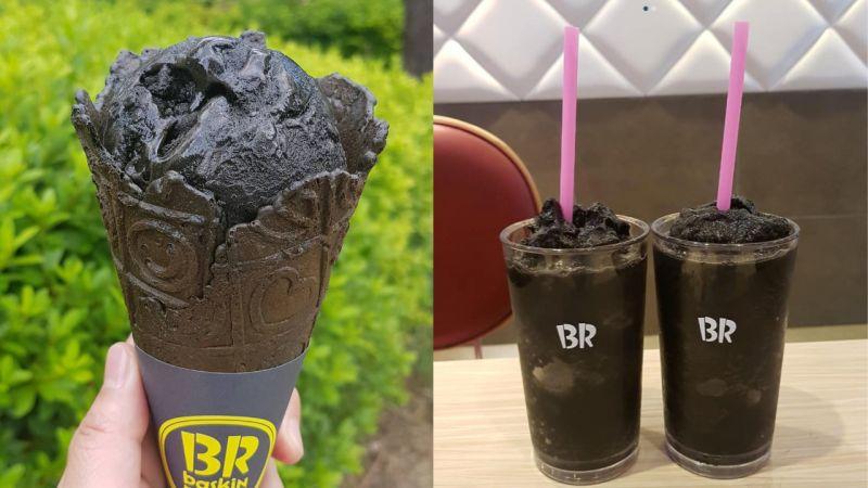 夏天到了就是要吃冰!韓國31冰淇淋「黑色」系列新品,一推出就引爆IG打卡!