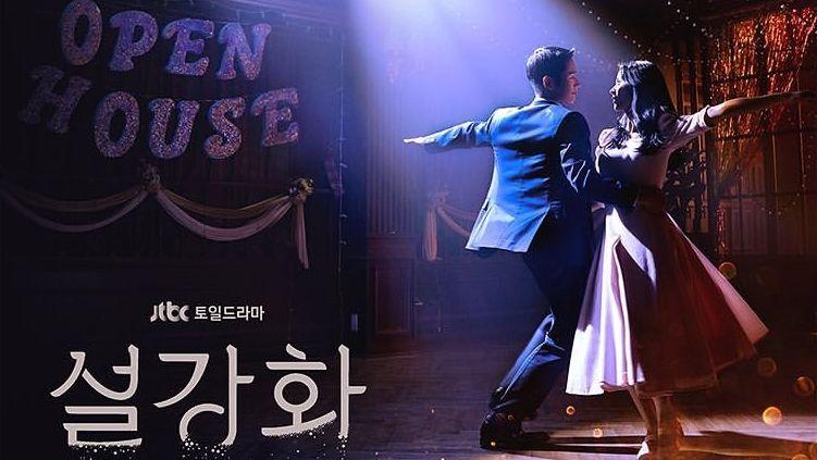 丁海寅&Jisoo新剧《雪滴花》定档12月开播!首张海报记录双人舞心动瞬间