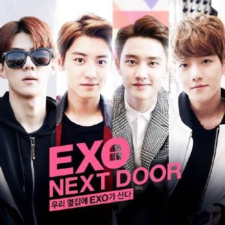 《我鄰居是EXO》電影版將於香港上映